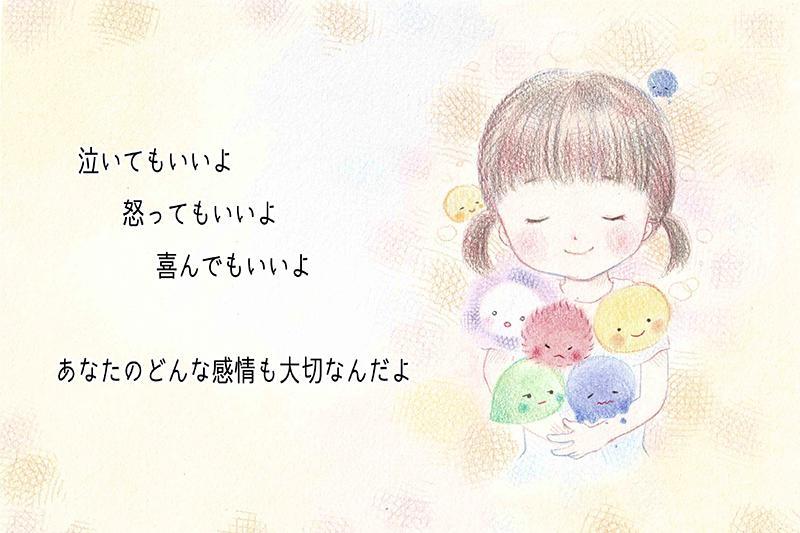 エモちゃん絵本ワンシーン女の子がエモちゃんを抱きしめる絵.jpg