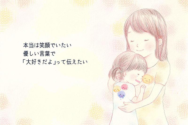 エモちゃん絵本のワンシーンお母さんが泣いている女の子を抱きしめる絵.jpg