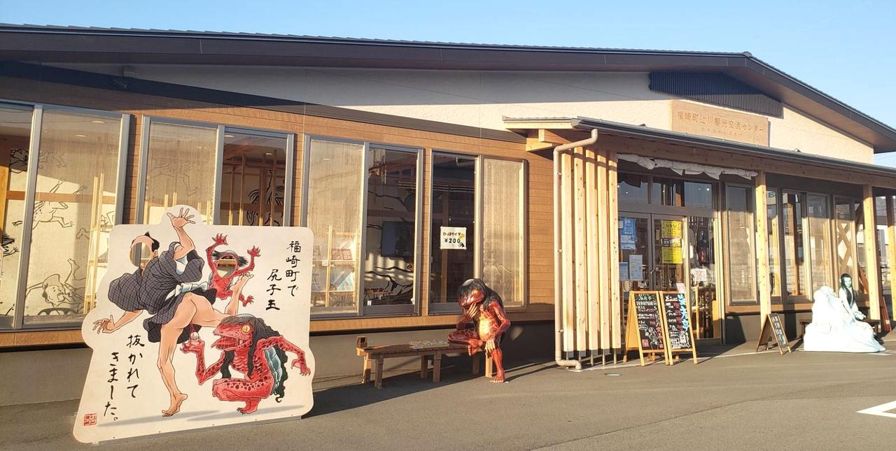 辻川観光センターの外観写真