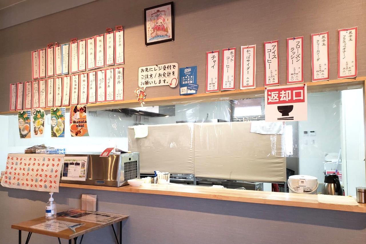 海彦亭の店内の写真